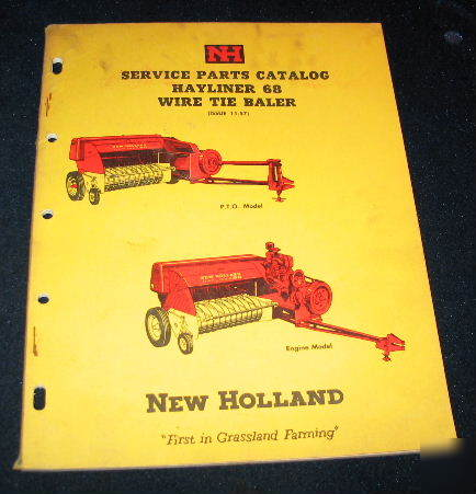 New Holland Hayliner 68 Parts http://www.dfwind.com/Hurst-/Manufacturing-/New-holland-hayliner-68-wire-tie-baler-pto-engine-model.DO