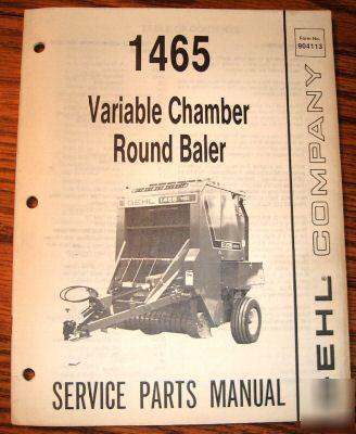 El juego de las imagenes-http://www.dfwind.com/Saginaw-/Commercial-/Gehl-1465-variable-chamber-round-baler-parts-catalog-pic.jpg